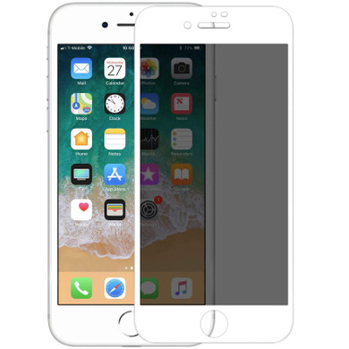 Защитное стекло Nillkin Privacy Glass Full Screen (3D AP+MAX) для Apple iPhone 7 / 8 / SE (2020)